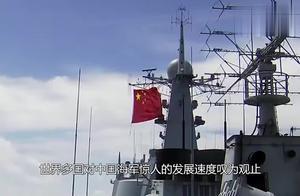 印度网友中国造航母速度快但质量差,我国张召忠局座详细解释