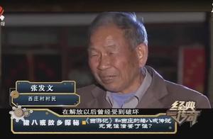 西庄有猪八戒传说 吴承恩听闻灵感突发 以此为原型创作《西游记》