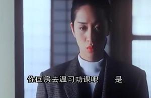 川岛芳子不想嫁给蒙古王爷,义父却强迫她,糟老头子坏的很!