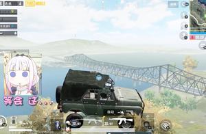 刺激战场国际服:遇外挂队友,一秒杀5人,开车不用油在天上飞