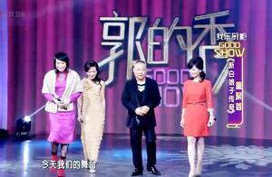 《新白娘子传奇》主演再聚首!赵雅芝依旧漂亮,不愧是女神!