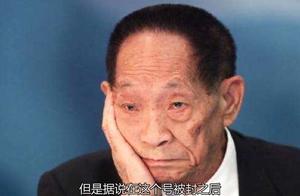 """袁隆平买华为手机反被""""人身攻击""""网警都出动了网友:饿他一个月"""