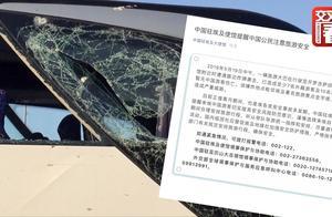 埃及大巴遭炸弹袭击 中国驻埃使馆紧急提醒中国公民注意旅游安全