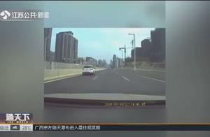 河南一女司机被追尾后还加速离开,急电男友:嗵一声,啥情况?