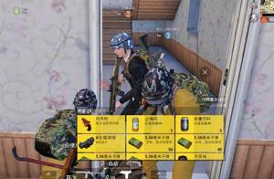 游人老狼:追逐超级空投,队友缴获信号枪,身穿吉利服决战1V1