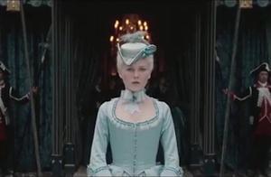 一部让人大饱眼福的伦理电影《绝代艳后》,皇后糜烂放纵的生活