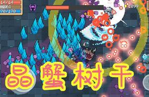 元气骑士:重新定义欢乐玩法,一刀999不是梦!最强近战神器