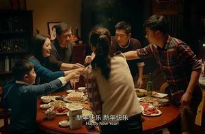 家庭团聚年夜饭,张国立即兴.赋诗,没想到八哥接词