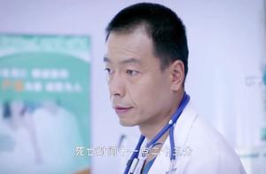 医生让病人去做心电图,小伙却指责乱收费不看了,出事小伙后悔了