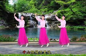 经典老歌《新白娘子传奇》匆匆美梦奈何天,40步附教学,歌美舞美