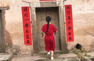 广东深山农村发现一栋房子,常年无人居住的,是什么现象?