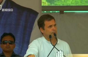 持续近40天的印度大选投票结束,现任总理莫迪有望连任