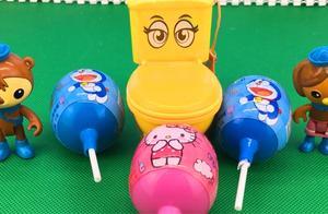 海底小纵队拆马桶奇趣蛋 凯蒂猫棒棒糖