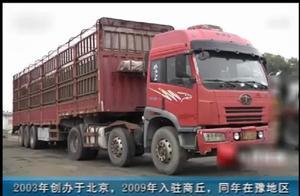 货车因违规停放,被判承担巨额赔偿,货车车主:我有苦跟谁说去?