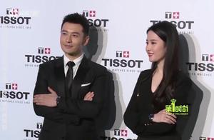 曾经的神雕侠侣,现在的人夫黄晓明和御姐刘亦菲再度默契着装同台