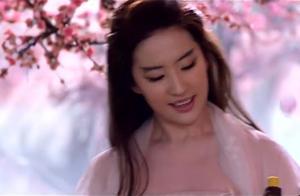 刘亦菲向罗晋吐槽杨洋不礼貌,竟然敢调戏她