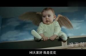 宝宝后背长出一对小翅膀,妈妈为他做了件特别的衣服,太可爱了!