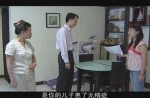 小两口不孕不育,丈夫把责任都推给妻子!自己竟然还在外养情人?