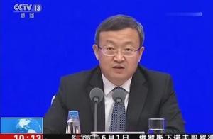 """王受文:美指责中方在谈判中立场""""倒退"""" 不负责任 是""""泼脏水"""""""
