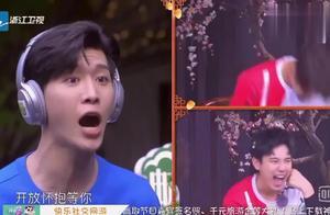 青春环游记:范丞丞段美洋爆笑猜题,众人笑哭:答案不重要!