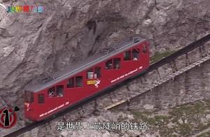 """史上最刺激的5条铁路,被称为""""死亡之地"""",至今无人敢踏足"""