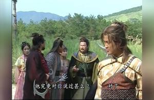 寇仲在耳边只是说了一句暧昧的话,就挑起了四大恶人的争斗!