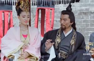 封神演义:姬昌给商王献桃子,商王却不敢吃!妲己拿过来咬了一口
