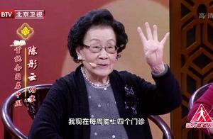 百岁姥姥还能打电脑游戏、玩微信?原来她的秘诀在这里