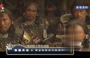 蒙古帝国的强大前所未有 元朝却迅速灭亡 真正的原因让人难以想象