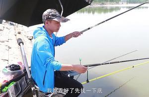 黄金钓位渔获却这么少,到底怎么回事?来看看野钓高手怎么说!