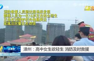 16岁女生在楼顶哭泣,家属民警极力劝说,她却不为所动!