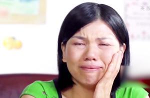 超级育儿师:妈妈自认为给了很多爱,孩子却不知!妈妈伤心痛哭!