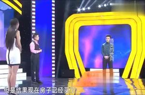 """娶我得给100万,天价媳妇""""逼死""""小伙,涂磊:你多少钱一斤?"""