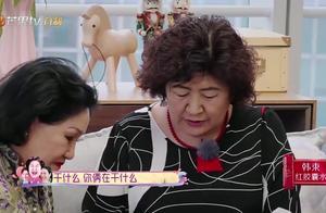 语言不通的钟丽缇妈妈和婆婆独处,全程高能,包你笑到肚子疼