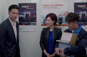 方骏跟女总裁在电梯偶遇女总裁前男友,方骏自卑了!