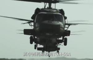 我国有美军黑鹰直升机,为何至今不仿造,关键这一点竟无法破解!
