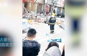 现场:烟台一面馆发生爆炸致一人重伤 烟瞬间冲到路对面
