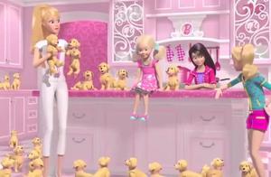 芭比:梦想豪宅出现了小狗灾难,这也太多了吧!该怎么处理