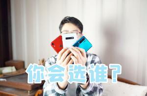 华为三星苹果旗舰同台竞技,实际对比后,你会怎么选择?
