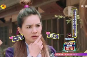 """贾玲去药王谷不幸中毒 巧用""""你脸上有东西""""将毒性传给了Ella"""