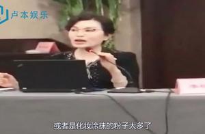 58岁央视李瑞英近况曝光,五官僵硬不忍直视,脸色苍白瘆人!