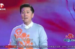 永远的男神!蔡国庆携农民歌手合唱《不能没有你》温柔嗓音太好听