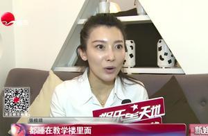 黄磊告别讲台,离开北京电影学院,来看看黄磊的那些年