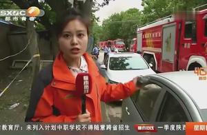 突发!西安东郊一厂房起火,多辆消防车现场救援,所幸无人员伤亡