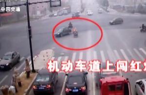 非机动车上机动车道闯红灯,固然不对,却也不该被夺走性命!