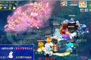 梦幻西游10W一组的五开号抓鬼效率超高,号主自称日赚2千万游戏币