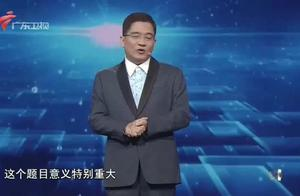 郎咸平:为什么在2000年后,日本人竟然每一年都能拿诺贝尔奖