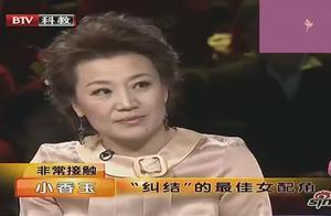 小香玉首次回应为何不与前夫王为念生孩子?如今终于真相大白