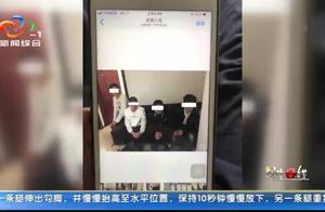 两男子假冒警察查房,说了几个字屋内人就乖乖交手机!结果反转了