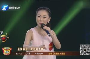 梨园春:24岁姑娘这越调唱的申派味儿十足,与年龄不符的老熟 !